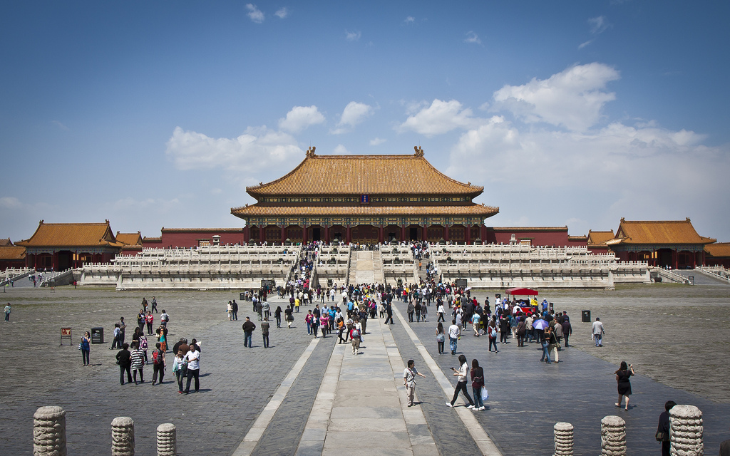 The Wonders of China - The Forbidden City